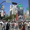 「渋谷で朝食を」とカタルーニアの「鳥の歌」&カザルス