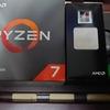 CPU交換 Ryzen 5 3500 からRyzen 7 3700Xへ