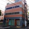 米沢嘉博記念図書館(まんがとサブカルチャー)