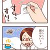 意地でも使わないっ(*´з`)