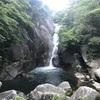 日帰りで山梨県へ旅行してきた。昇仙峡が癒しのスポットすぎた・・・
