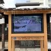 草津温泉に無料で入れる!2つの無料温泉のレビューと持ち物・営業時間は?