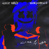 Come & Go Juice WRLD & Marshmello 歌詞和訳で覚える英語表現