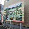 ご縁cafe(ランチ・熊本市中央区)