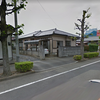 栃木県足利市小俣南町で強盗事件!現金7万円犯人逃走中!足利警察署