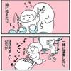 リズミカルな娘とケツドラム【四コマなど】
