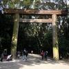 熱田神宮をぶらっと。