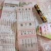 【独女の草津温泉旅】湯畑付近の光泉寺と白根神社でおみくじと絶景めぐり