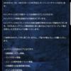 KOF'98umol  火炎京8月実装確定!中国版とはどう変わる?