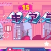 Hinotori Rhythm Game ホロライブENのキアラとグラのリズムアクションゲーム