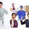 日本標準産業分類で業種を知る