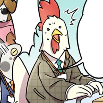【はたらくZOO】vol.11 すぐに忘れる、丹羽さん