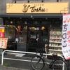 半チャン半麺セット(れんげ食堂 Toshu/喜多見)