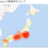 AWS 東京リージョンで大規模障害が発生