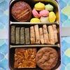 可愛いだけじゃない!個性が美味しいクッキー缶「ビジュー・ド・ビスキュイ  ~プティプルミエ~」