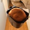 ヘルシー【1斤83円】アボカドオイル入り全粒粉ミルキーHB食パンの焼き方