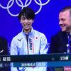 【動画】羽生結弦が平昌オリンピックのフィギュアスケート男子SPで111.68点!