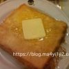 「翠華餐廳」のフレンチトースト