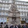「ウィーン旧市街 とっておきの散歩道」増刷が店頭に