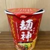 明星 麺神カップ 神太麺×旨 味噌