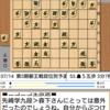 叡王戦九段予選(井上九段 vs 森下九段)