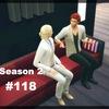 【Sims4】#118 望む者と望まれる者【Season 2】