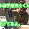 【質問箱】波田野が気になってるセラピスト?2019/12/11