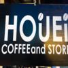 成田のHOUEI COFFEE and Storeに行ってきた。