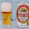 【味レビュー】キリンラガービールを飲んでみた!一番搾りとの味の違いは?キャンペーンやCMも紹介