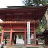 茨城県人が茨城を旅した話 1【東国三社参りでパワーアップ】