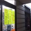 "<span itemprop=""headline"">2013.4.1.#1 初投げ~内房</span>"