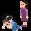 高桑恵子(2017.2)「御覧ぜらる」における対者敬語の用法