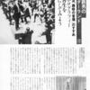 長岡鉄男のワンダーランド-12