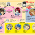 マンガ【暁のヨナ】あらすじ&相関図-ネタバレ無-31巻発売日は