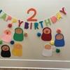 (娘2歳)2歳のお誕生日お祝い