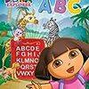 【幼児】DVDで「英語耳」を育てよう!ーおすすめ『ドーラ』