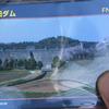 目的はダムカード!飯田ダムへ往復120Kmポタリング