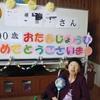 100歳のお祝い✨