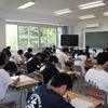 1学期末試験