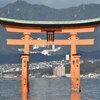 【世界遺産&日本三景】広島の宮島・厳島神社を訪ねた。【写真32枚】