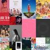 2019年上半期 よく聴いたK-POP