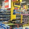 ビッグカメラ、初の玩具専門店出店