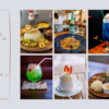 【白山・本駒込エリア】おすすめのカフェ・レストラン2021
