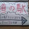 【第18話】5月3日(土) 雨―晴 『空』
