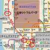 【全5回】第1日目 NY観光王道コース