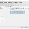 SQLSERVER2017 インストールが途中で進まない場合の対処方法