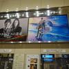 【聖地巡礼】Fate/stay night@東京都・丸の内ピカデリー
