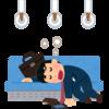 【東京から名古屋】ぷらっとこだまグリーン車でのんびり仕事と睡眠を。