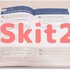 プライムイングリッシュ実践記 |【Skit2】「使い方を説明する」