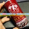 【Mykaiコーヒー】1缶53円の缶コーヒーはおいしいのか?